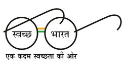 Swachh Bharat Abhiyaan at IIMA